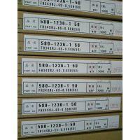 现货供应广濑FH34SRJ-6S-0.5SH(50)