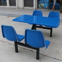 珠海学校学生用桌椅订购 彩色玻璃条形餐桌椅简单大方 欢迎来电