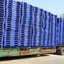 山东托盘厂家生产1512化肥厂 饲料厂专用东星HDPE吹塑托盘