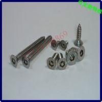 三角槽自攻螺钉 人字槽自攻螺丝钉 生产定做加工 佛山螺钉厂