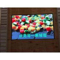 升屏科技P4 LED全彩显示屏