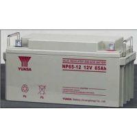 顺德汤浅UPS免维护蓄电池报价 蓄电池更换回收报价