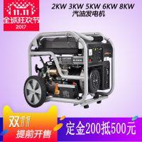 低噪音8kw汽油发电机 工地应急发电机组