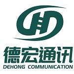 扬州德宏通讯科技有限公司