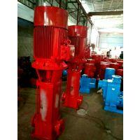 贵阳直销消防泵XBD12.2/30-100L-75KW消防恒压切线泵