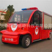 无锡锡牛电动科技_电动消防车价格_苏州吴江电动消防车