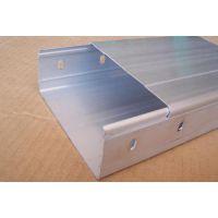 南京厂家直销 铝型材线槽 4080铝合金线槽 工业铝型材线槽 质优价廉