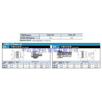 日东工器NITTO接头700R-3P 700R-4P 700R-3S 700R-4S