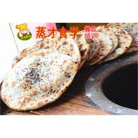 梅干菜扣肉饼/臭豆腐 整店技术 特色小吃 投资小利润高