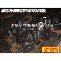 供应优质除铁器专用纯铁