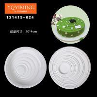 艺强(一鸣)YQYM 糖艺工具 厂家直销 来图来样定制 巧克力硅胶模具 慕斯硅胶模具