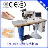 无缝船袜烫贴机器--热熔胶设备