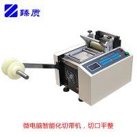 全自动不干胶纸切纸机EVA橡胶泡棉裁切机包装纸 橡胶垫切片机