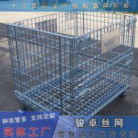 供应中型仓库笼|重型移动式周转箱|快递大铁笼厂家