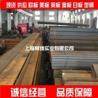 G300直腿澳标槽钢75PFC(75*40*3.8)澳标槽钢现货供应
