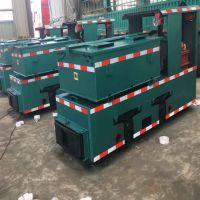 架线式电机车 蓄电池电机车 防爆型电机车 电机车生产厂家