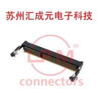 现货供应 康龙 0706A0BE40F 连接器