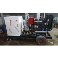 冠百家供应AW160公斤 流量12升/分钟 野外柴油管道疏通机