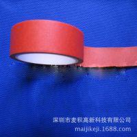 PCB板过焊锡喷漆喷锡高温保护强弱粘不残胶红色美纹纸涂胶带厂家