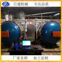 供日通汽车胶管硫化罐 设备衬胶硫化罐 大型硫化罐