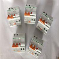 施耐德漏电断路器EA9RN2C1030C原装正品现货特价销售
