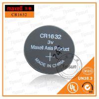 原装进口maxell万胜CR1632锂锰扣式一次性电池 质量保证 供货稳定 电子产品