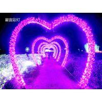 立体心形拱门LED造型灯/光波动感隧道灯光节造型灯/时光隧道灯光拱门/源头工厂