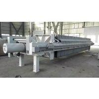 湖州强源污水污泥板框压滤机,厂家直销15968211829