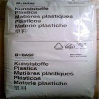 供应低粘度注塑级巴斯夫PA6 2314HS上海出