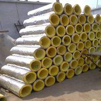 批发复合型玻璃棉管材料 九纵加筋铝箔制品