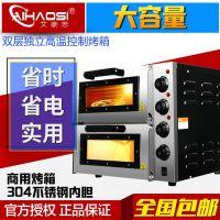 悍舒商用电烤箱【蛋糕烤箱价格】上海双层面包烤箱-4盘披萨烤箱价格-大型电烤炉价格