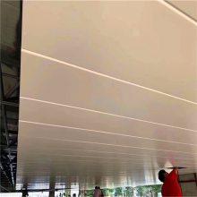 厂家直销中石化加油站防风铝条扣吊顶