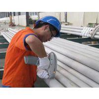 -高温GH1015合金管/板材/GH1015钢棒/锻件/环件
