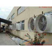 苏州脉客供应张家港玻璃钢风机、张家港工业排风扇、厂房降温