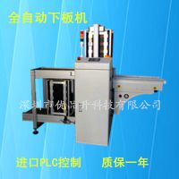 现货供应SMT下板机,SMT全自动下板机,西门子PLC控制