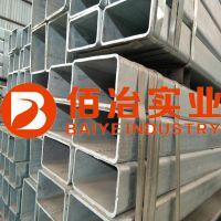 上海热镀锌方管/镀锌矩形管/镀锌异型方矩管(50*80 60*25)