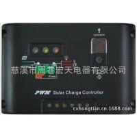 10A太阳能控制器外壳