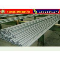 供应天津不锈钢焊管价格,工业用316L不锈钢管,机械机构管219*6