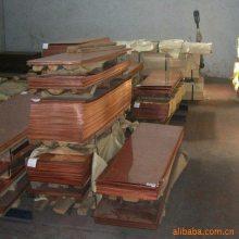 深圳含有少量镍、钛的上海QBe1.7铍铜棒厂家直销 进口铍铜棒厂家 铍铜密度