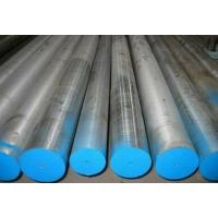 进口SPH40塑胶模具钢材 SPH40材料价格