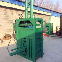 垃圾站废料液压打包机 双杠120吨铁片油桶压块机