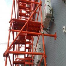 值得购买的安全爬梯厂家通达器材机械