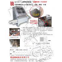江门广洁环保技术开发有限公司供应 台湾炼盛牌固液分离机环保设备