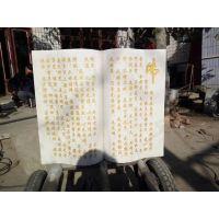 石雕书本书籍汉白玉石头书雕刻石头刻字书本石书籍大理石校园广场