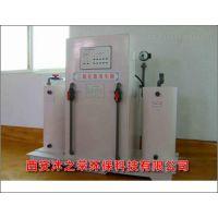 定边一体化污水处理设备加盟销售 全自动恒温反应