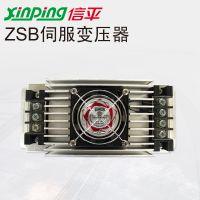 摸切机伺服系统用智能电子式伺服变压器ZSB-60KVA