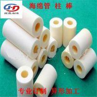 订做高密度海绵管 圆柱形管道清洁海绵管