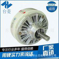 台湾台菱牌 单轴式磁粉制动器TL-POD-2.5 伸出轴磁粉刹车器厂家