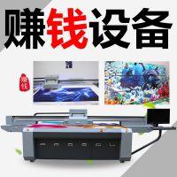 瓷砖彩绘设备 大型uv平板打印机 背景墙3D浮雕打印机