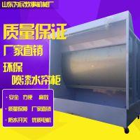 厂家直销环保水帘柜 喷烤漆房专用 尺寸可定做